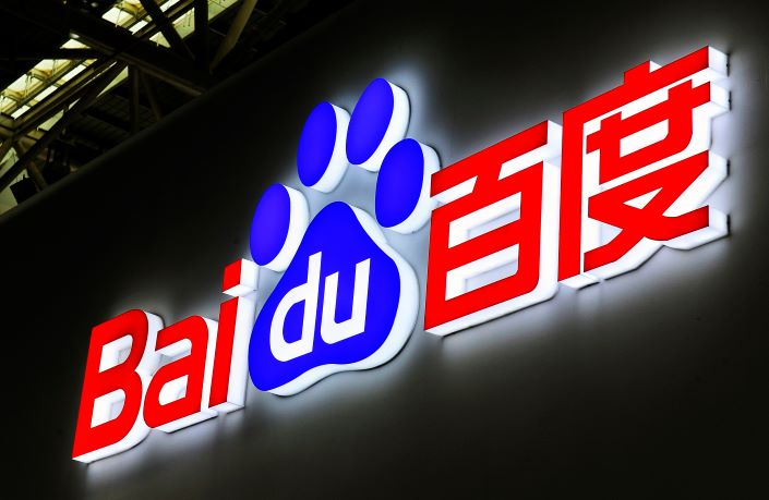 Huge WEB Platforms of China