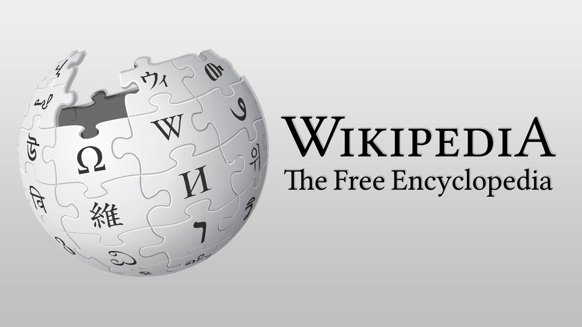 Should We Trust Wikipedia?