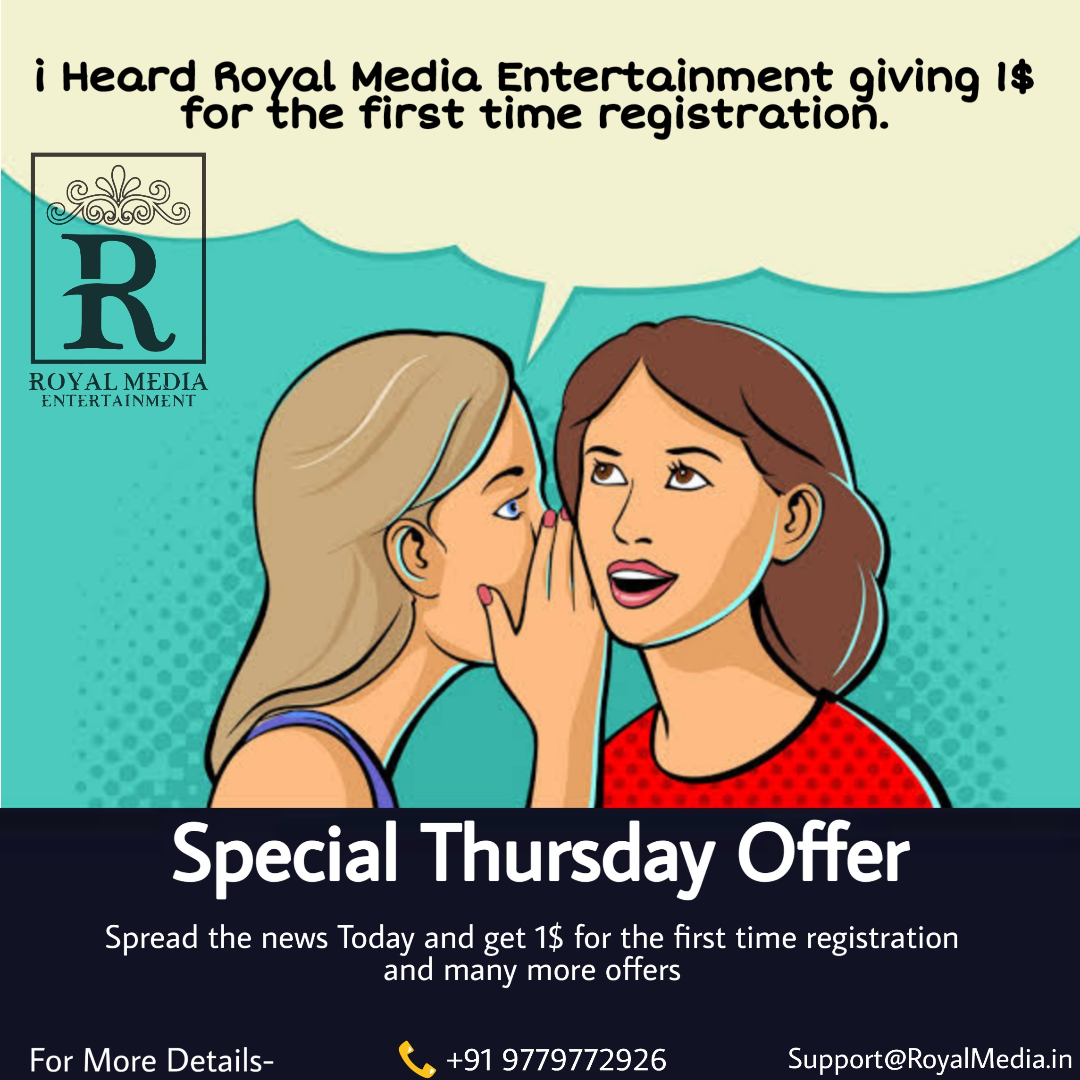 Thursday Offer