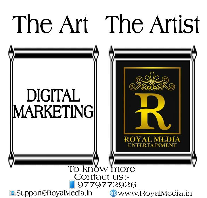 The Artist Royal Media Entertainment