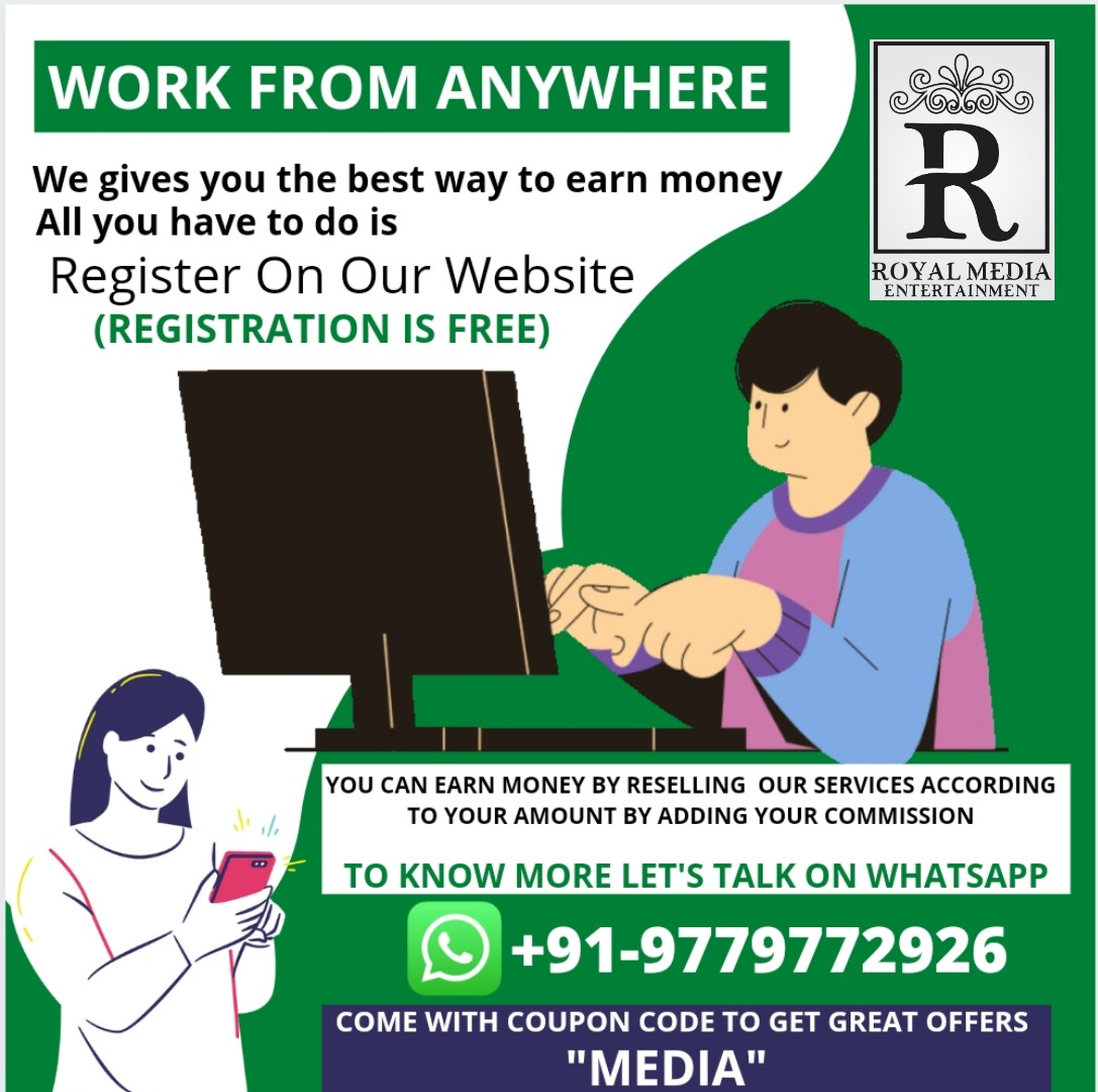 EARN FROM ANYWHERE