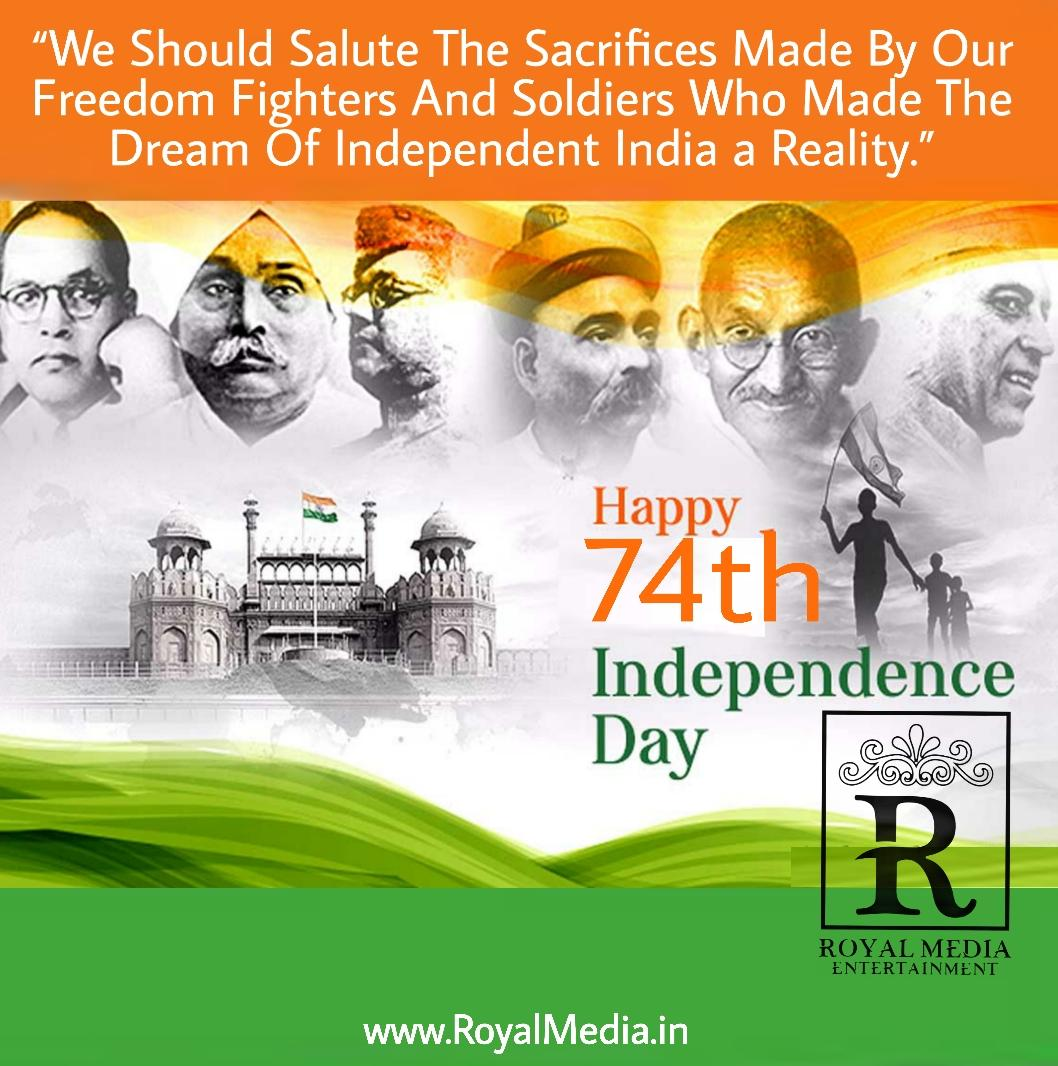 """HAPPY INDEPENDENCE DAY 2020"""