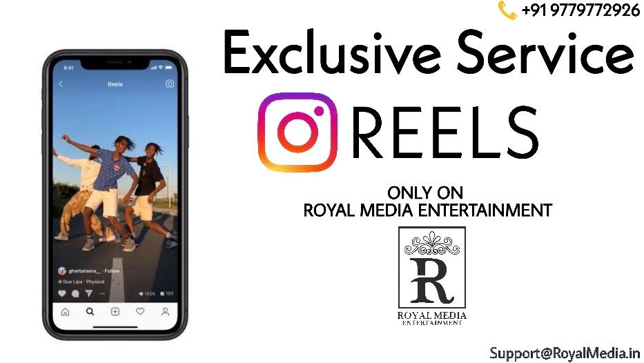 Reels Service