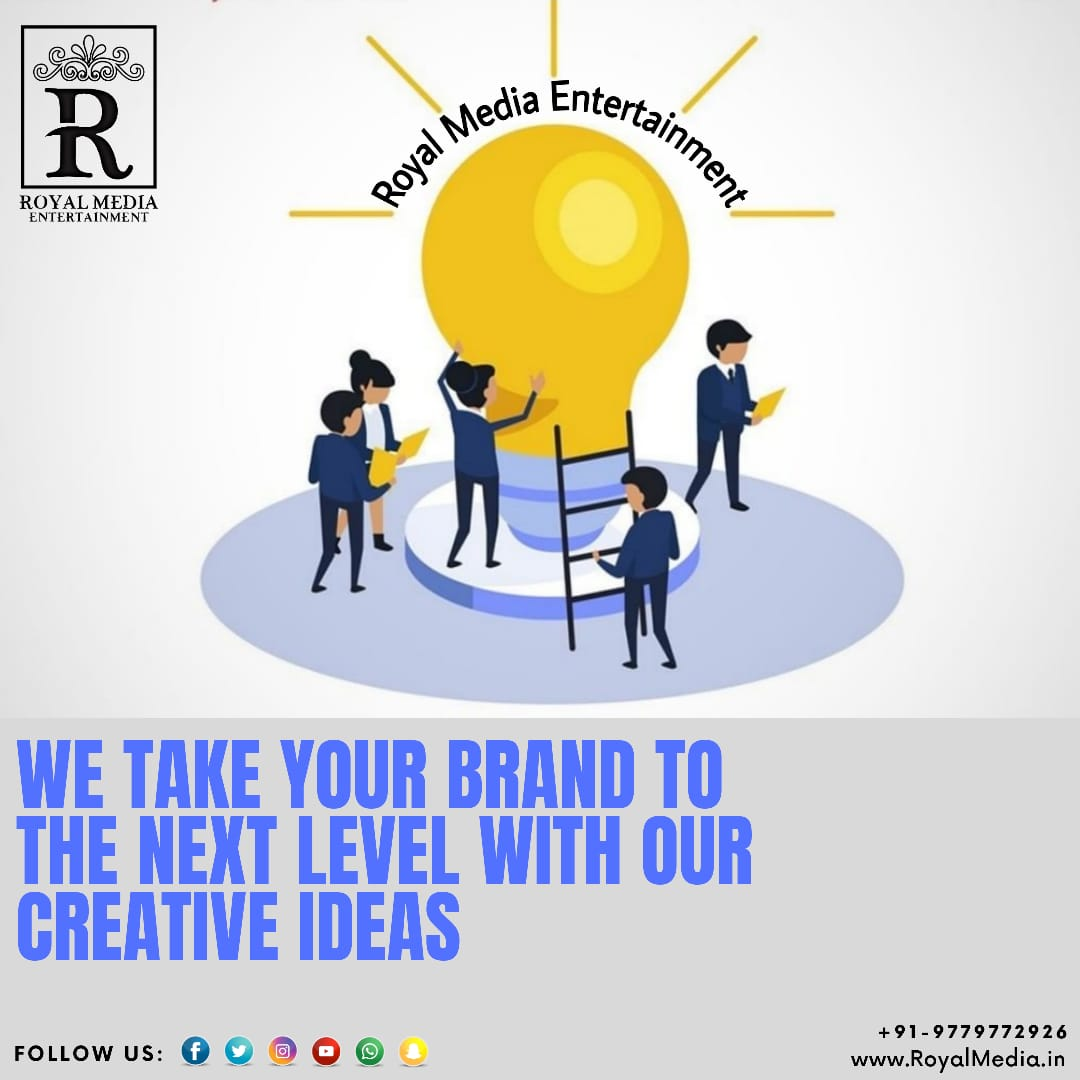 We will take your business to the next level.