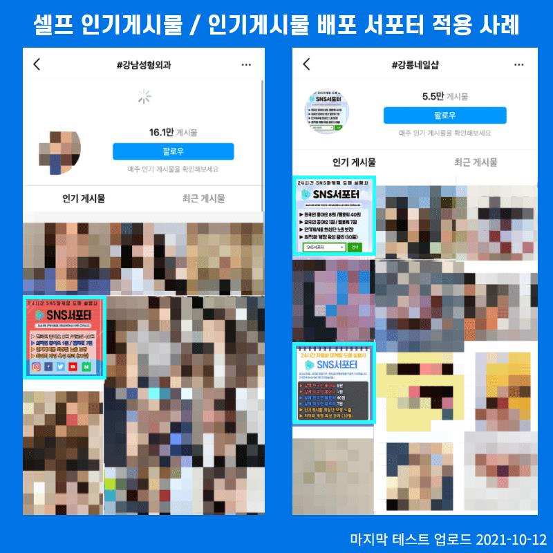 인기게시물-최신-가이드-정보공개
