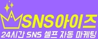 snseyes.com